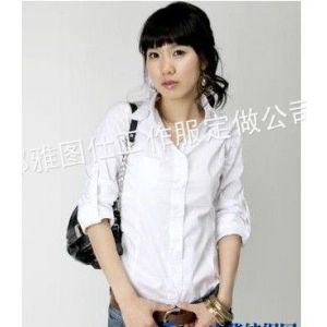 供应定做女士衬衫,女士衬衫定做,销售衬衫