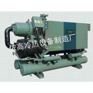 供应水冷螺杆式冷水机,低温螺杆冷水机,热回收螺杆冷水机,螺杆冷水机