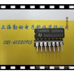 供应原装正品SN54LS147J  SNJ54芯片IC专营 集成电路