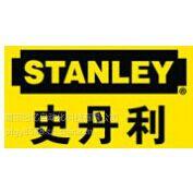 供应美国史丹利Stanley代理手动工具家居常备工具