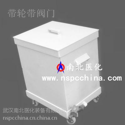 供应供应酸缸/碱缸/酸碱缸/浸泡缸