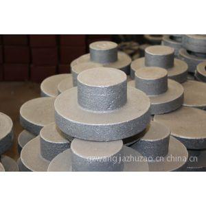 供应潍坊生铁铸造砂铸