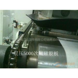 供应层压5000次太阳能层压机硅胶板