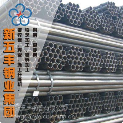 Q235直缝焊管 6寸 DN150黑管 温室大棚管 现货供应