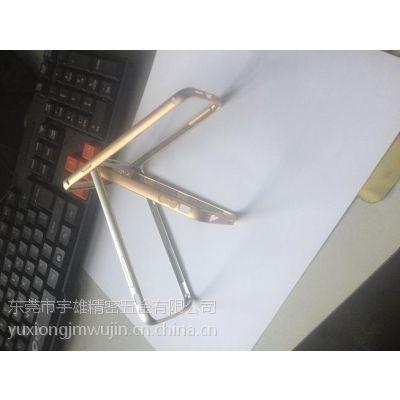 深圳沙井宇雄梅花扣三星5S手机金属边框