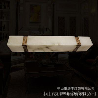 进丰 云石灯 全铜西班牙云石灯具 高档中式古典别墅镜前灯