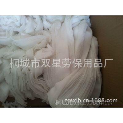 供应优质纯棉白色擦机布