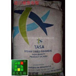 供应港口直销进口秘鲁鱼粉原包装