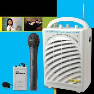 供应喊话器维修,扩音器维修,大声公维修,专业维修各种扩音器