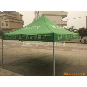 供应上海促销遮阳篷、上海广告帐篷、折叠帐篷生产加工厂