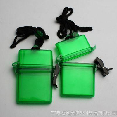 供应防水盒/沙滩防水盒/水上乐园防水盒