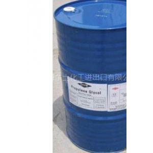 供应1,2-丙二醇 医药级 美国 陶氏 DOW 日本 韩国 SK药用级///工业级 200/210/