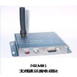 供应昆仑工控NRM01无线通讯接收模块