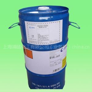 供应BYK流平剂BYK-346德国原装进口BYK水性流平剂