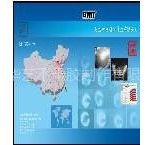 供应手提袋宣传册设计\\定做包装盒标签厂家\\纸箱纸盒供应价格