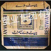 供应ad*star woven bag,valve pp bag,brown pp bag