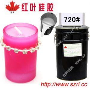 蜡烛工艺品模具硅胶