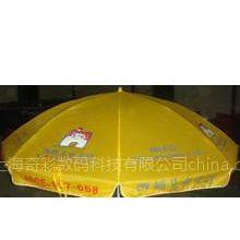 供应广告伞批发  批发广告伞 广告伞  广告伞定做  上海广告伞