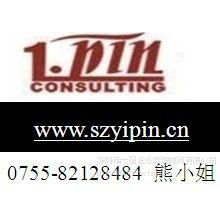 供应***权威的认证机构|服务的认证咨询公司