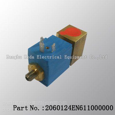 供应爱意爱 电磁阀 2060124EN611000000 低压供气电磁阀
