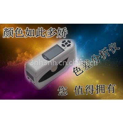 摄像头外壳塑胶色差精密检测仪器NS810
