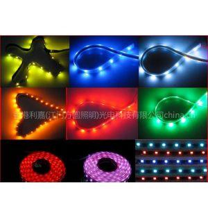 供应LED贴片灯条,灯带