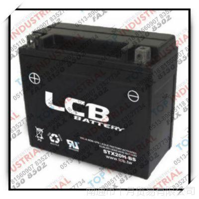 STX20H-BS,STX20-BS,STX20L-BS,LCB BATTERY,LCB电池