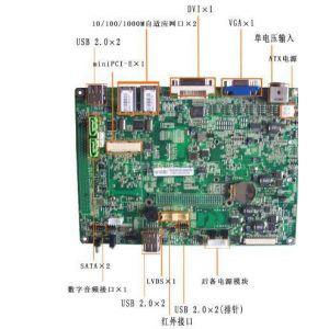 供应广州智慧星嵌入式低功耗无风扇多接口工控主板