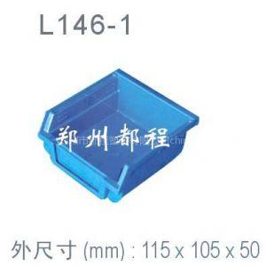 湖南塑料零件盒|长沙塑料零件盒|张家界塑料零件盒|常德塑料盒|益阳零件盒|岳阳塑料零件盒生产厂家