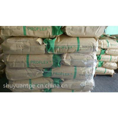 SBS、SEBS热塑性弹性体(ABS、PP、PS)包胶料生产商