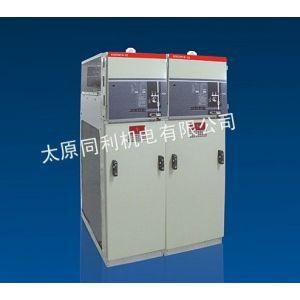 供应XGN15-12高压环网柜