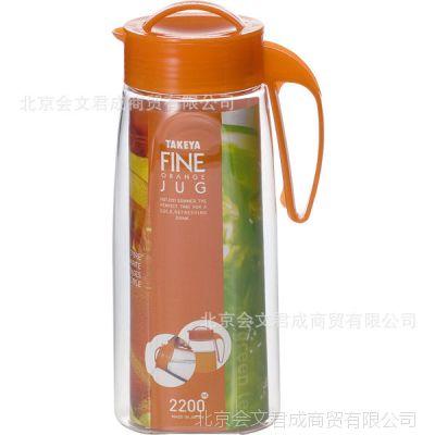 清货 批发日本原装 防漏密封水壶 冷热共用 倒放不洒 2.2L橙色