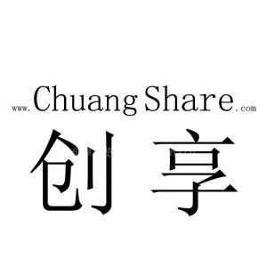 供应北京中国国际展览中心(新馆)2012年展览会信息