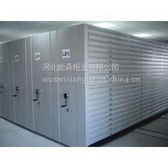 宁波武森密集架密集柜著名商标企业wsm-3型