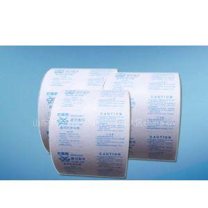 供应水果催熟剂包装纸