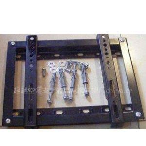 供应液晶电视挂架价格/液晶电视挂架厂