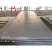 供应20Ni4MoA钢板 钢板市场***低供应