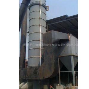 供应组合式多管加水膜脱硫除尘器