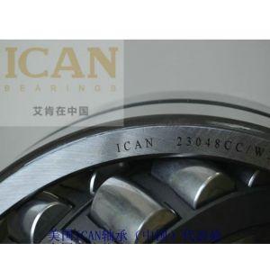 供应【美国ICAN进口轴承】天津|北京|上海|河南地区正进口轴承授权代理加盟中