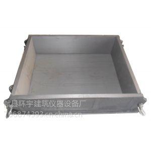 供应供应混凝土大板喷射试模 350mmX450mmX120mm