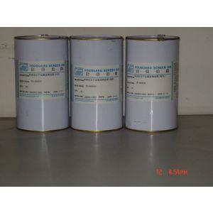 供应UV金属,耐折弯,耐冲压油墨