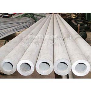 批发31608不锈钢管、标准GB/T14976-2012、