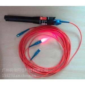 供应MT-7508, 镭射光纤测试笔,红光笔,厂家总代