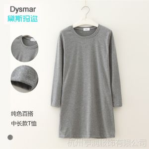 供应Dysmar 2014春装新款大码显瘦修身打底衫 中长款长袖t恤女Y347-3