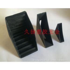 供应广东塑料护角厂家 塑料护角企业黄页 企业名录