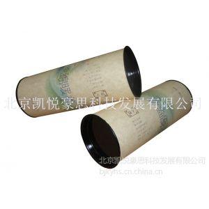 供应茶叶纸罐 挂历纸筒 厂家长期供应