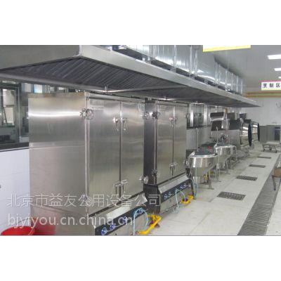 供应北京燃气厨房设备生产厂家 益友中央厨房设备 国家知名品牌