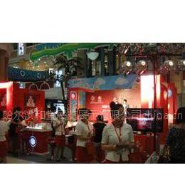 供应哈尔滨和宜展览展示公司会议服务广告策划商场促销展台搭建发布庆典大型活动路演舞台灯光音响桁架特装