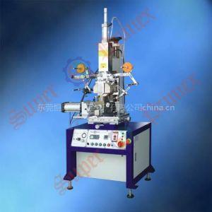 烫金机东莞恒晖烫金机H-200M防型烫金机