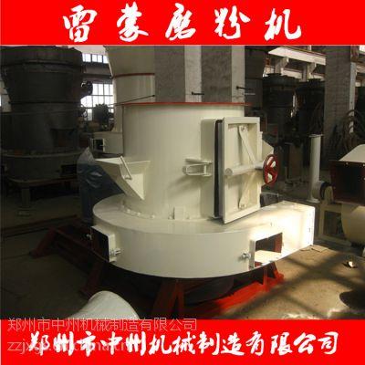 郑州地区的超细雷蒙磨粉机生产厂家中州机械 4R95型超细磨粉机 研磨铝氧粉效果好